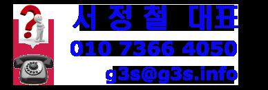 http://g3s.info/files/attach/images/130/85a7ba06fd85c1a0c2603e26088c9acb.png